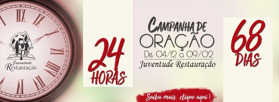 CAMPANHA DE ORAÇÃO JUVENTUDE 2017_01 (1)